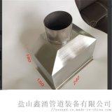 直排式漏斗 不鏽鋼重力雨水斗 不鏽鋼接水口