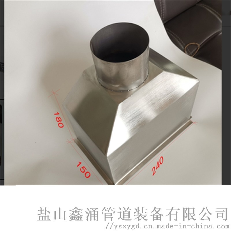 直排式漏斗 不锈钢重力雨水斗 不锈钢接水口