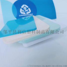 PVC板材PVC塑料板厂家研发定制山东利信