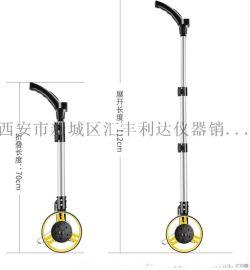 西安測距輪測量輪137,72489292