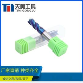 钨钢铣刀 HRC65 四刃平头铣刀 支持非标订制