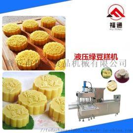 绿豆饼机器绿豆糕机器全自动绿豆糕机器雪米饼机厂家