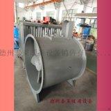 造紙廠風機GD30K2-12軸流風機