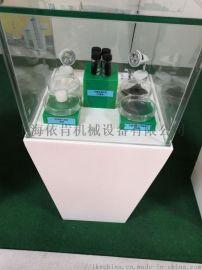 石墨烯复合气凝胶高速分散机