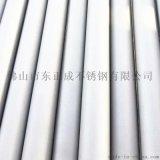 珠海不鏽鋼工業焊管廠家,薄壁304不鏽鋼工業焊管