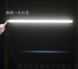 led橱柜灯条led铝合金嵌入式橱柜灯触摸衣柜灯条