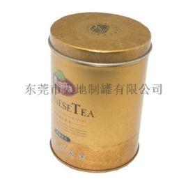 源头厂家定制圆形茶叶罐 **茶叶礼品罐 茶叶套装