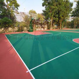 东莞  丙烯酸操场跑道 幼儿园丙烯酸篮球场