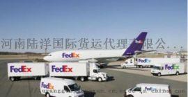 国际化工品**派送运输