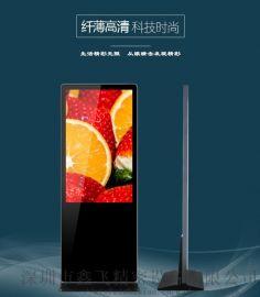 43寸立式广告机显示屏触摸查询一体机液晶广告机