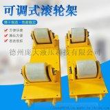 可调式滚轮架 可行走焊接滚轮架 管子焊接滚轮架