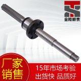 南京FFZD滾珠絲槓生產廠家支持來圖來樣定制維修