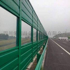 四川隔音墙,成都高速公路隔音板,成都隔音声屏障厂家