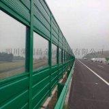 四川隔音牆,成都高速公路隔音板,成都隔音聲屏障廠家