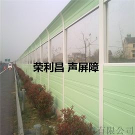 四川隔音牆,四川道路聲屏障,四川聲屏障廠家