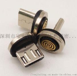 MICRO 带数据磁吸** 5点单探针圆形底座磁吸插头