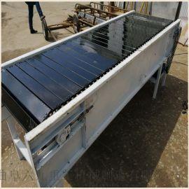 链板式垂直输送机 大倾角板链输送机 Ljxy 倾斜