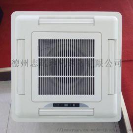 卡式风机盘管,**静音吸顶式商用水空调