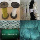 供應捻線機適用各種材料,縫糿線制繩機