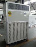 工业空调,水冷空调,车间厂房用工业空调