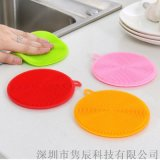 多功能硅膠洗碗刷