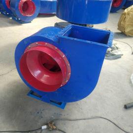 4-72型离心通风机 蜗壳离心机