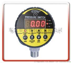 80MM电接点数显压力表