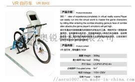 厂家生产定制VR自行车科普教育户外设备租赁