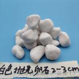 青海白色鵝卵石   永順白色礫石