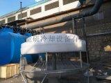 南通冷卻塔 方形橫流冷卻塔 大型工業冷卻塔 廠家供應