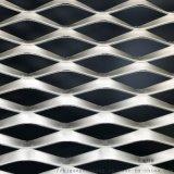 生产铝板网制品,幕墙,吊顶,装饰等。欢迎来电咨询