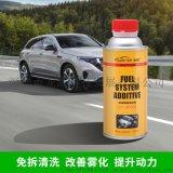 车泰燃油系统添加剂除积碳节油燃油宝