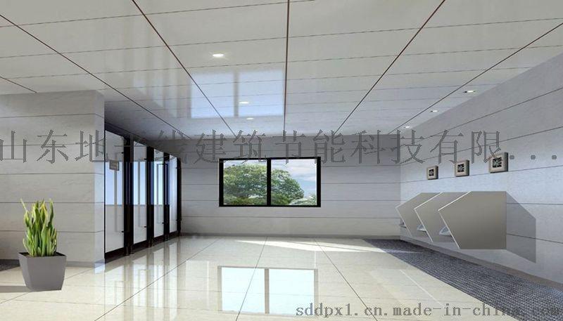 无机预涂板|洁净板可以用于隧道内的装修