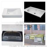 面盆吸塑机 浴缸 厚片吸塑设备 气托加热 材质均匀