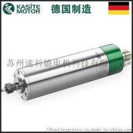 Kasite铣削加工主轴 机器**扭矩精密电主轴