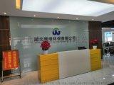 湖北省医院手术室洁净度检测报告