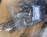 自动化配件加工件众普五金不锈钢电动牙刷车削件定做