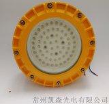廠家直銷LED防爆燈化工廠鋼廠照明免維護