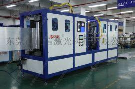 全铝整板焊接设备铝合金衣柜整板激光焊接机
