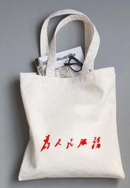 帆布袋定制手提袋广告箱包袋定制上海方振