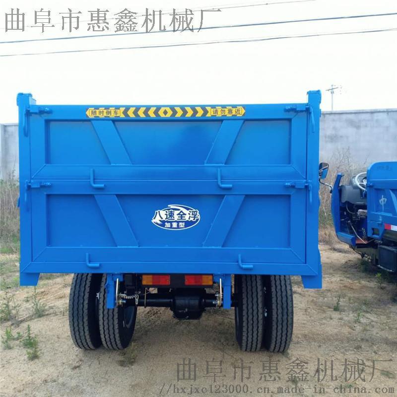 柴油农用三轮车 三轮车厂家 建筑工地运输车
