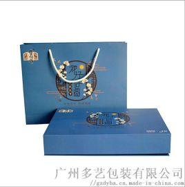 广州礼品包装盒定制厂家中秋月饼包装盒定制生产