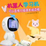 天使小神童厂家 儿童智能早教机器人学习机教育机器人