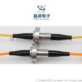 晶沛多模单模光纤滑环光纤旋转接头光纤旋转连接器
