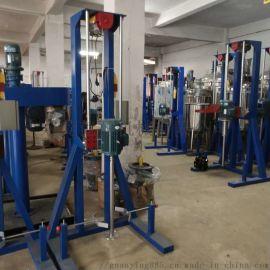 清溪厂家供应电动升降分散机工业护肤品搅拌机