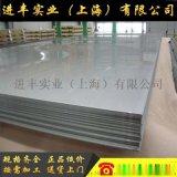 供應SUS321不鏽鋼板