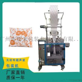 全自动机械设备 竹炭包包装机  无纺布超声波足浴包装机
