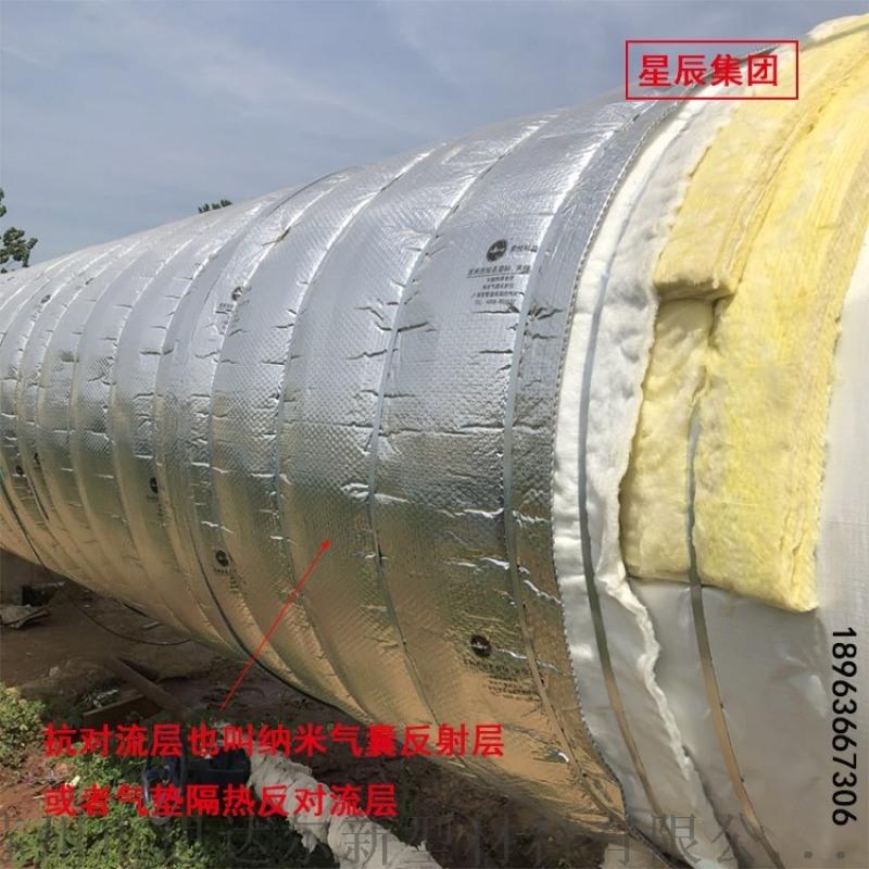 辽宁盘锦热电厂管道保温用长输低能耗热网抗对流层