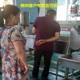 株洲油炸豆餅機 郴州瓜片機 耒陽花生餅機