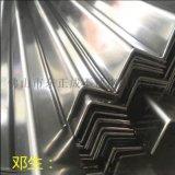 湛江304不鏽鋼裝飾角鋼現貨,鏡面不鏽鋼裝飾角鋼